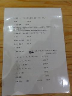 DSC07014