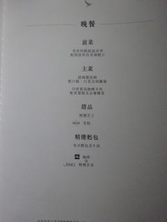 DSC05534