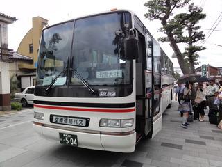 DSC06293