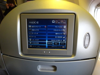 DSC03778