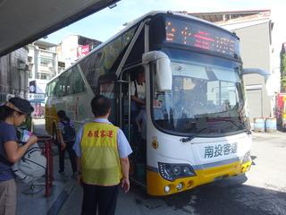 DSC09357