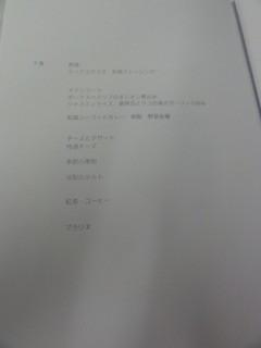 DSC04182