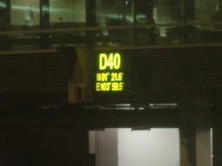 DSC04293