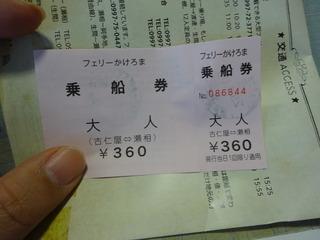 DSC06582