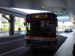 DSC08383