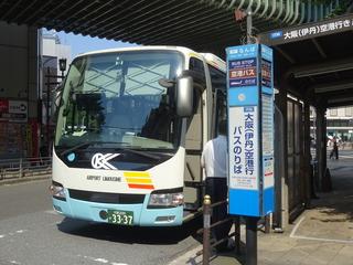 DSC08068