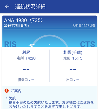 Screenshot_20190701-155344
