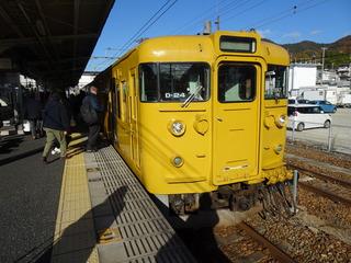 DSC08387