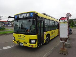 DSC03111