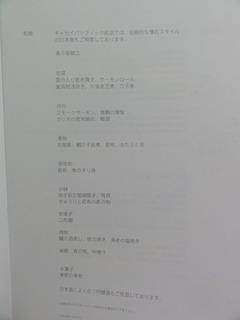 DSC05155