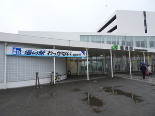 DSC05622