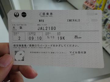 DSC08237