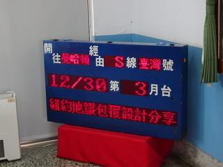 DSC01239