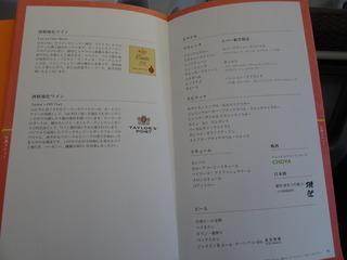 DSC05837