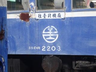 DSC09523