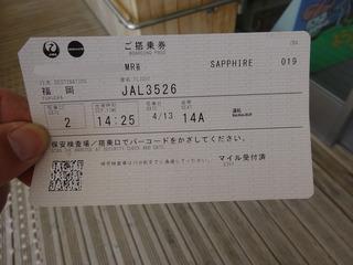 DSC04777のコピー