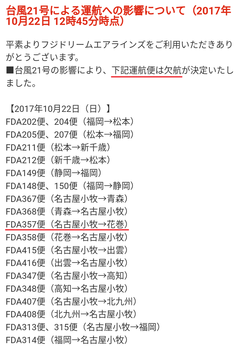 Screenshot_20171022-130832