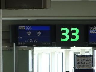 DSC09470