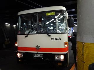 DSC01624
