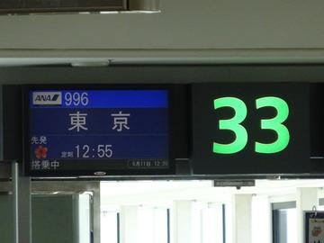DSC08836