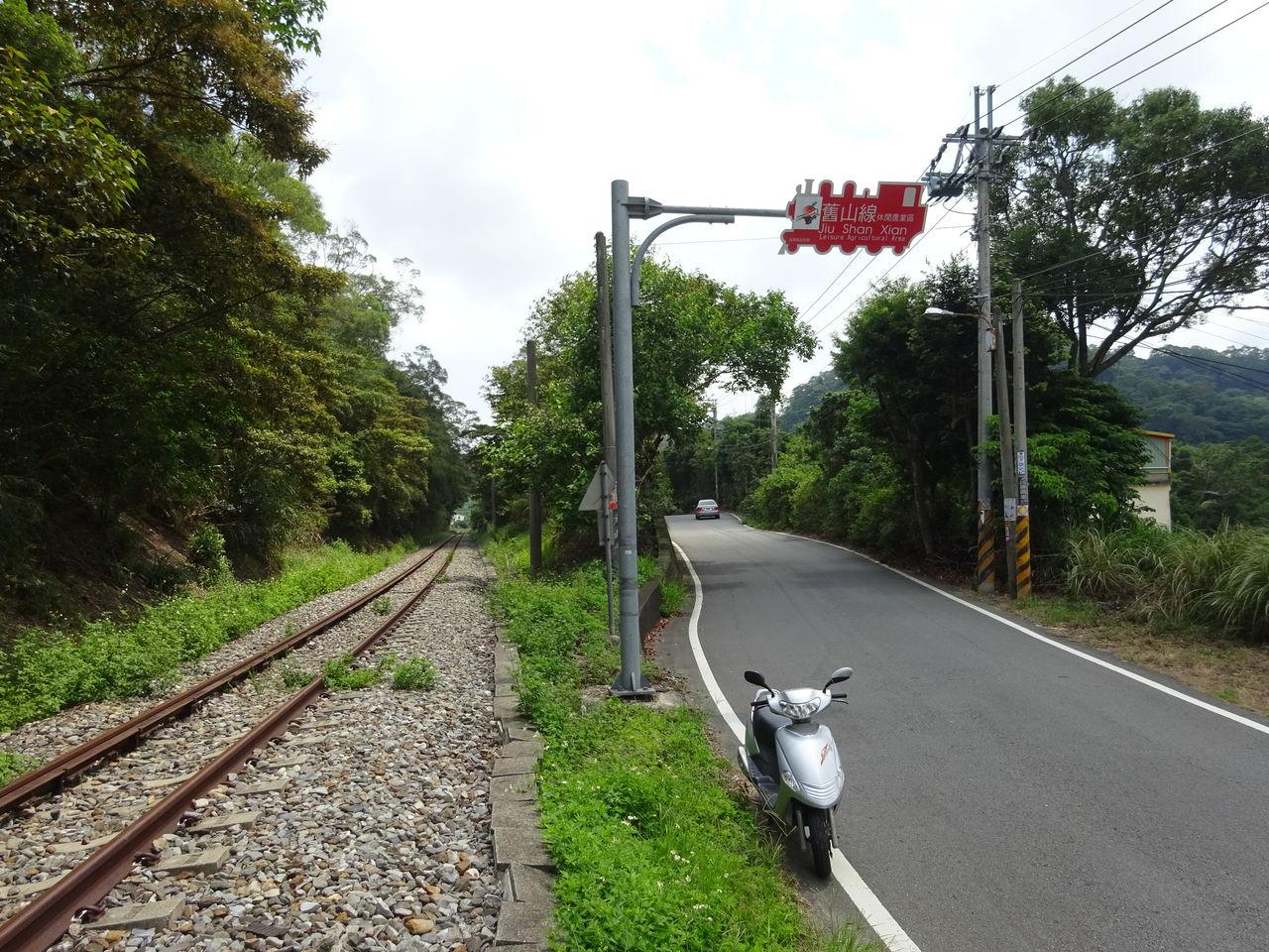 2016-11-10]台鐵旧山線(舊山線...