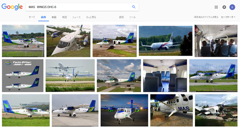 MAS WINGS DHC-6 - Google 検索