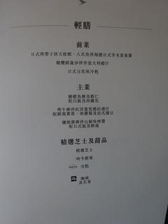 DSC04218