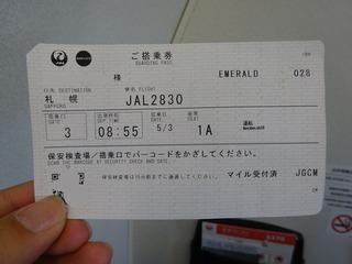 DSC07853