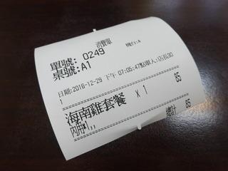 DSC06315