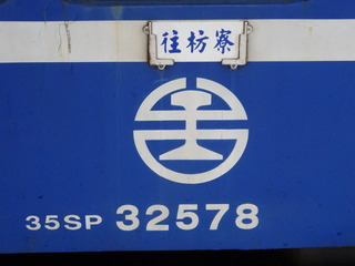 DSC04522