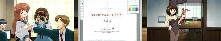 涼宮ハルヒの憂鬱0305.JPG