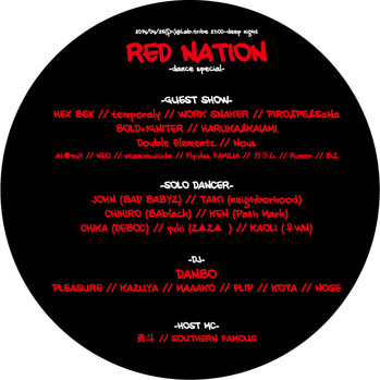 2014_0425_RED-NATION_flyer_2
