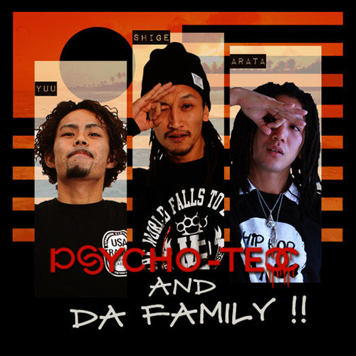 PSYCHO-TEX & Da family_web