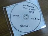 DVD制作中