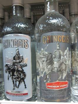 chinggis-vodka