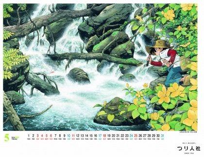 三平カレンダー