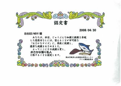 img-602131742-0001