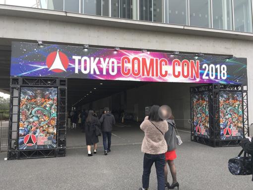 【東京コミコン2018】本物のロキちゃんに会ってきた!