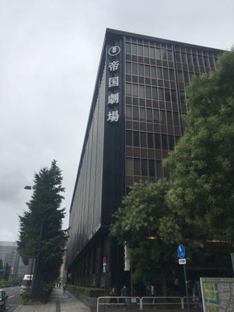 【TDR2019Aug/③】東宝エリザベート観劇&浜風でディナー