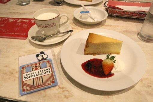 【GoTo舞浜!⑩】センターストリートコーヒーハウスでひとやすみ
