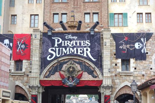 【2017夏TDS①】夏の海で海賊達と遊んできたよ!