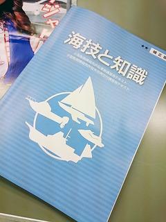 boat-menkyo