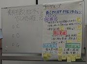 20140622災害VC