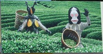 20140928怪獣茶屋3