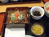 箱根西麓牛のステーキ丼