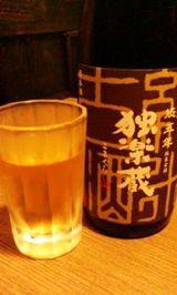 地鶏庵 酒F1000741