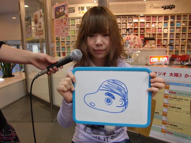 shinnosuke-misaki