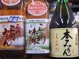 福田商店 みりん 001040_000054_1229642087