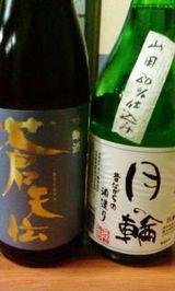 やしま 酒2