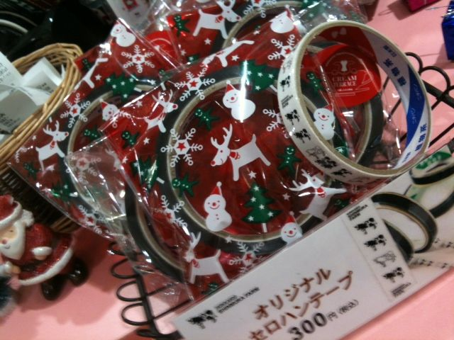 【クリームテラスエスタ店】クリスマステープ(ヨコ)